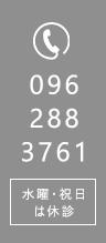 0962883761